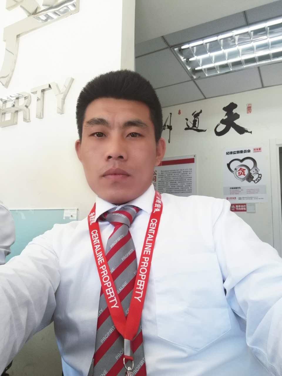 北京房产经纪人头像