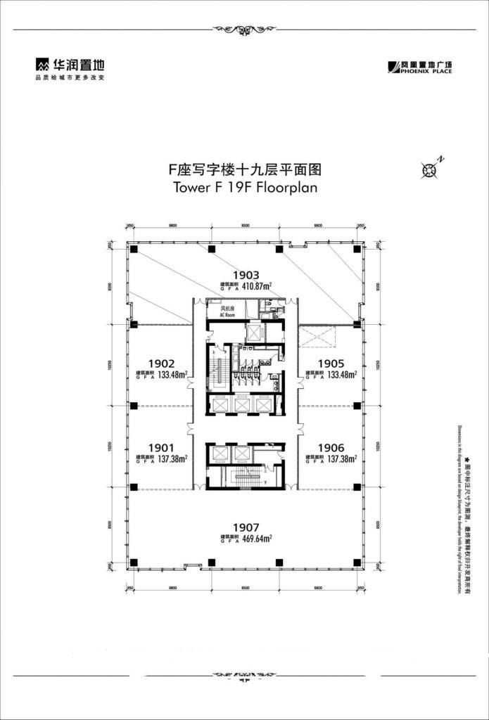 380平方房屋设计图