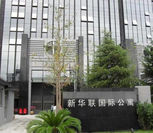 新华联国际房源图片