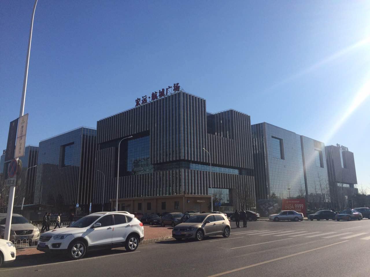 北京商铺转让房源图片
