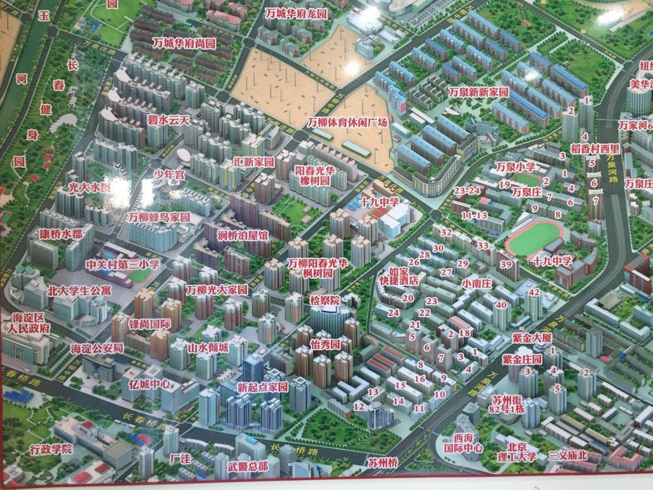 新新温泉_万泉新新家园:单价低,顶层复式,高层观景,送车位储