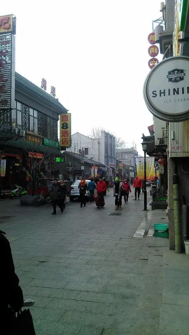 北京商铺网房源图片