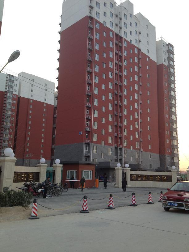 北京二手房图片