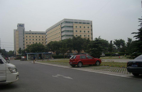 北京上地国际创业园外景图