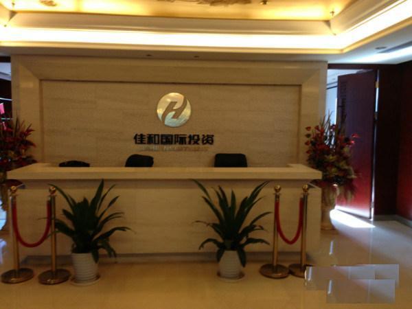 聚好房北京房产网二手房房源图片