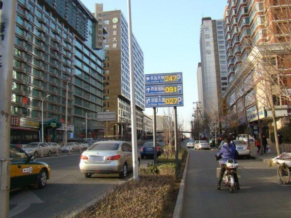 北京长远天地外景图