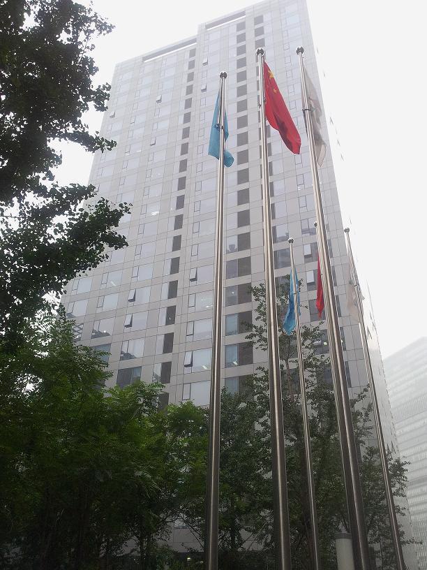 北京住邦2000商務中心外景圖
