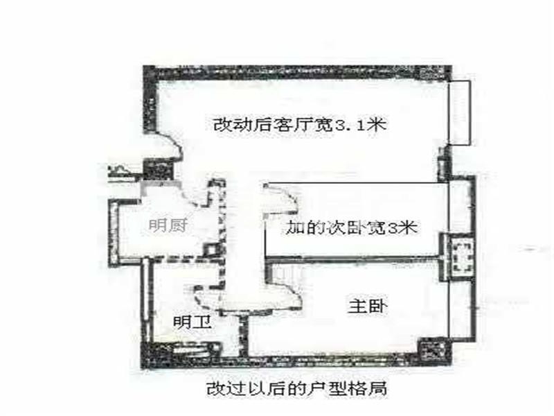 北京海晟名苑户型图