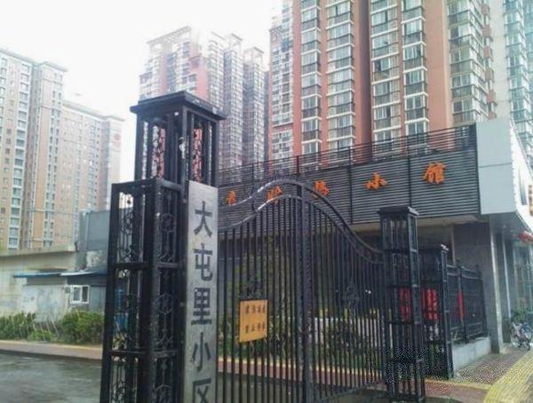 北京大屯里小区外景图