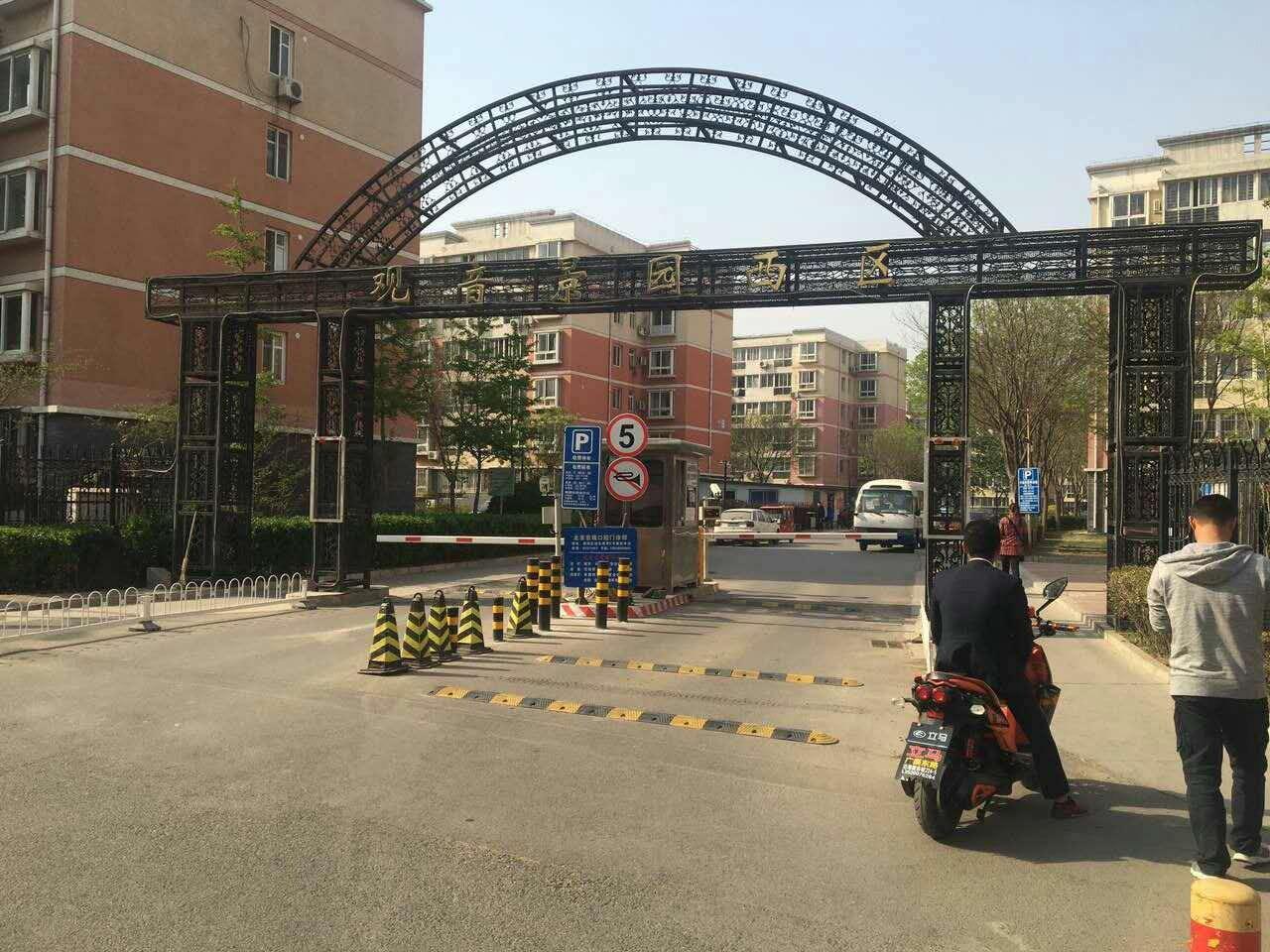 推推99北京房产网百子湾家园外景图