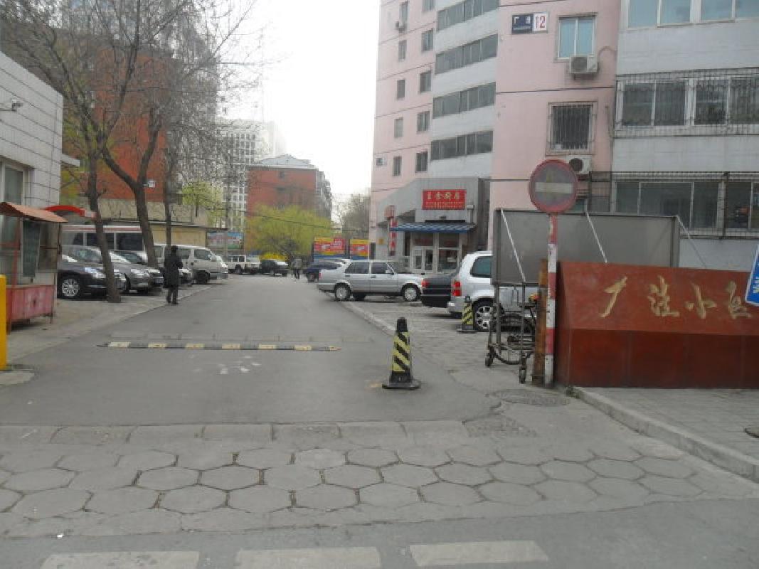 北京厂洼小区外景图