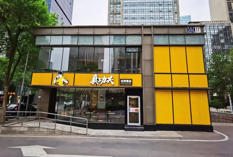 推推99房產網北京商鋪房源圖片