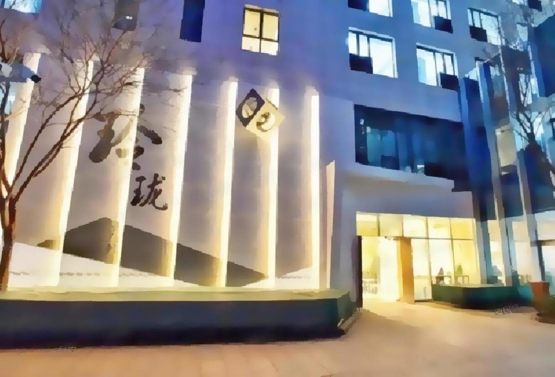 推推99房产网北京写字楼在售房源图片