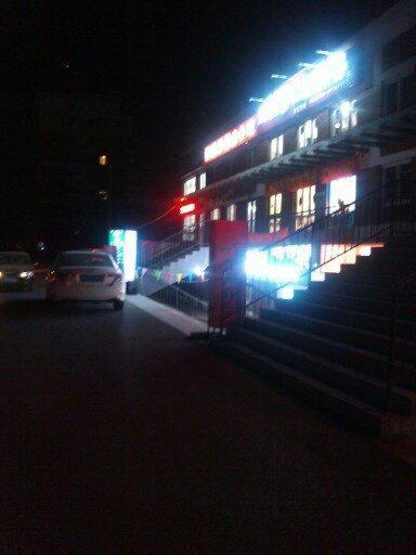 北京商铺房源图片