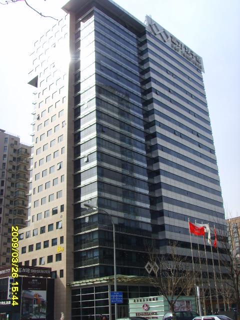 推推99房产网北京富力双子座写字楼在售房源图片