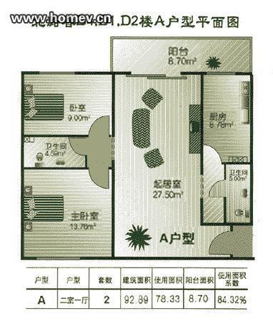 北京提香草堂户型图